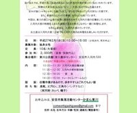 H270201入河内大根収穫体験(jpeg)01