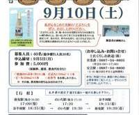 MX-5140FN_20160819_190610_001