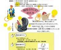 image_603