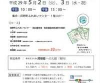 image_634