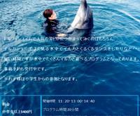 image_694