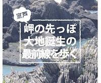 image_700