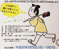 image_703