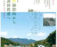 日本遺産-1